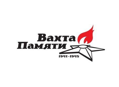 http://adminzubcov.ru/images/ODMS/logos1.jpg